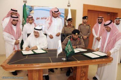 جامعة الدمام وإدارة سجون الشرقية توقعان على اتفاقية تنمية وتدريب النزلاء